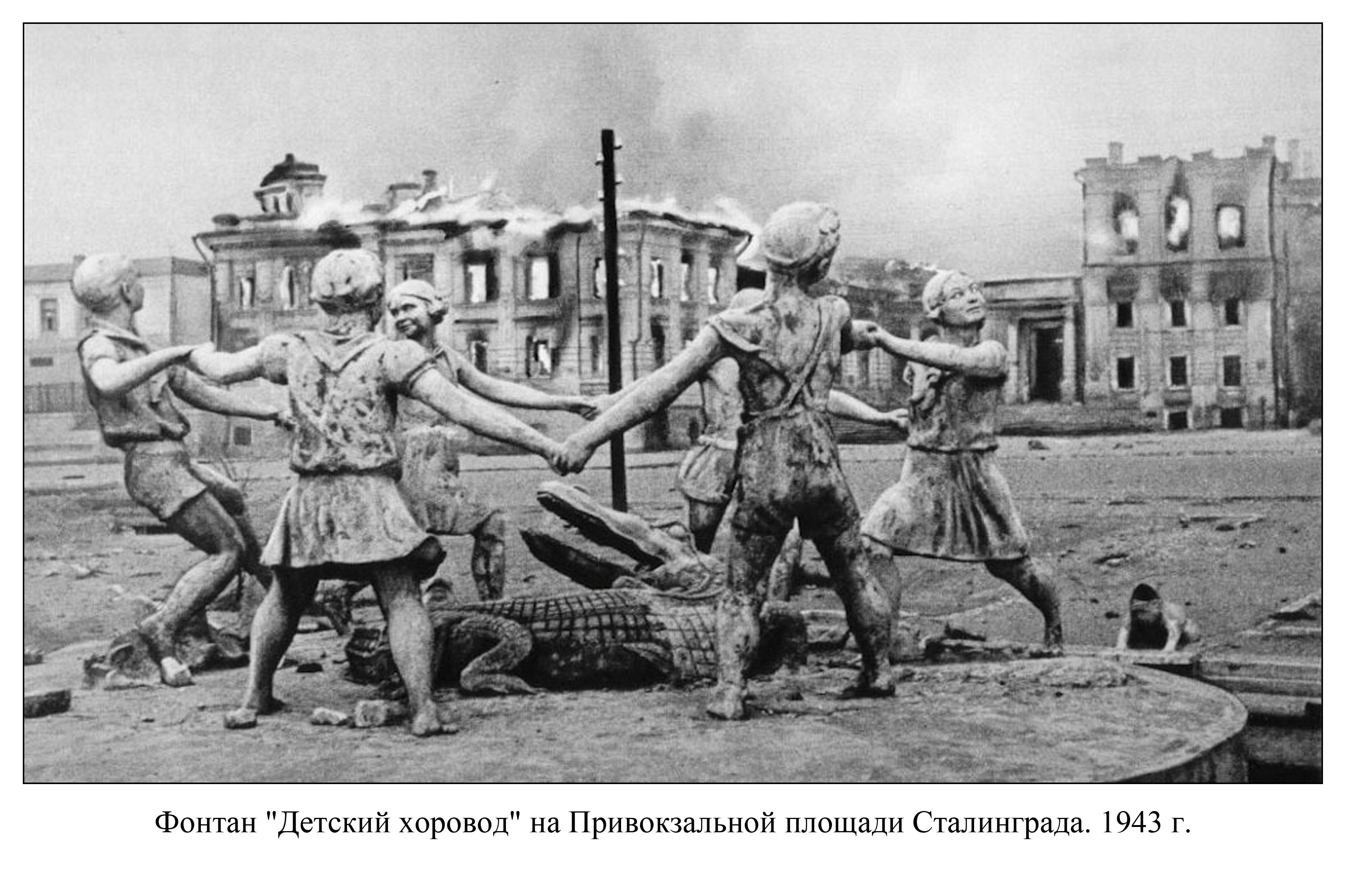 Тереза орловски википедия 18 фотография